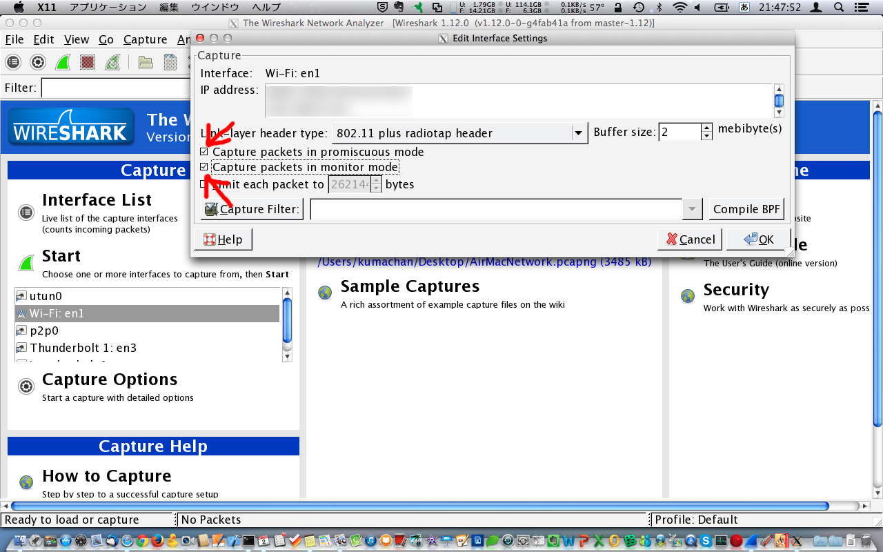 Wireshark-2