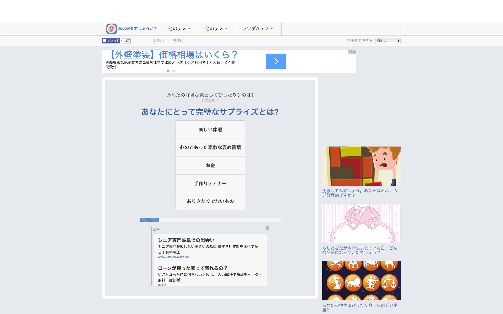 Shindan-20150628-2